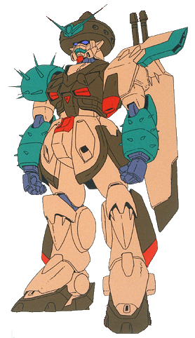 image taken from the gundam wikia